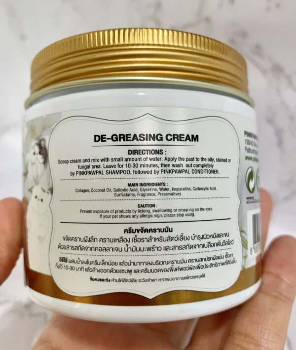 Back side of the De-Greasing Cream by PinkPawPal