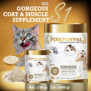 Gorgeous Coat and Muscles Supplement - PinkPawPal Professional products